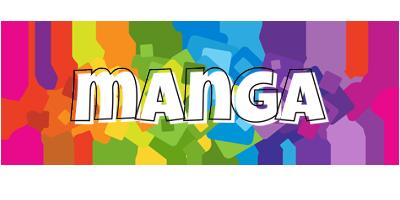 Mangathèque